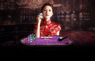 Malaysia Casino